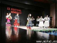 II Festival Benéfico 1